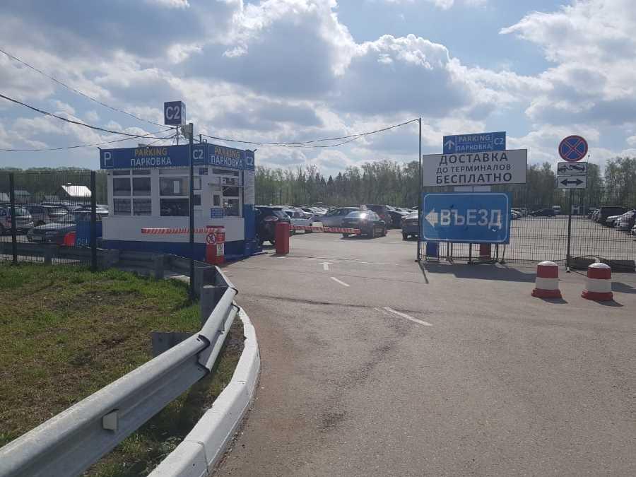 Стоянка С2 аэропорт Уфа